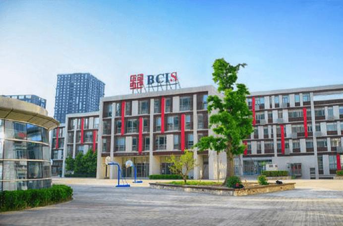 北京乐成国际学校图片