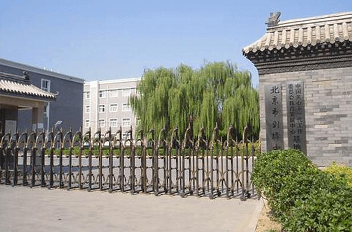 北京市剑桥中学图片