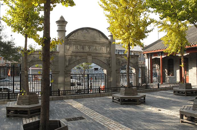 北京师范大学附属中学国际部图片