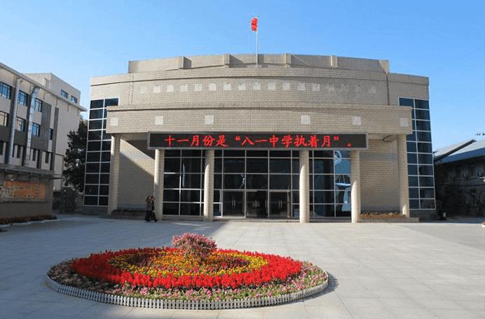 北京市八一学校国际部图片