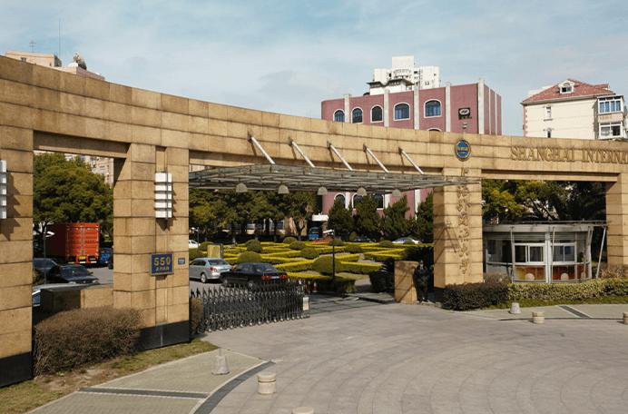 上海外国语大学立泰学院A-Level国际课程中心图片