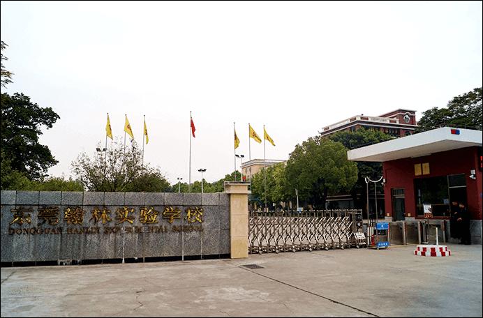 东莞市翰林实验学校国际部图片