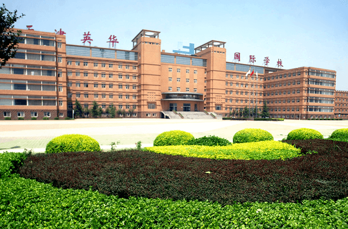 天津英华国际学校图片