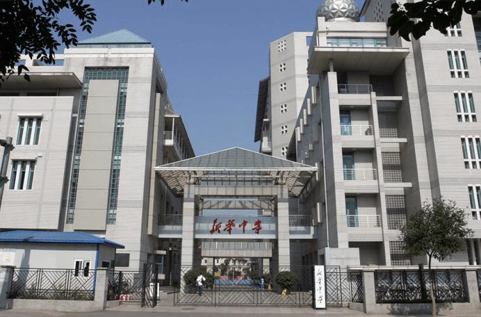 天津市新华中学国际部图片