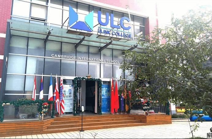 武汉光谷剑桥国际高中图片