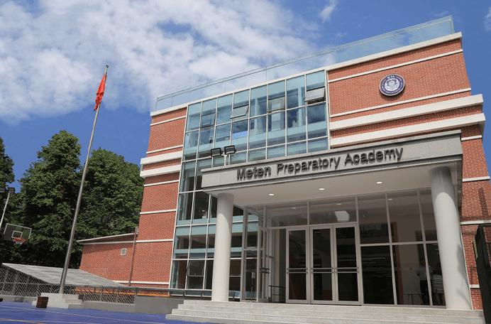 美联国际学校图片