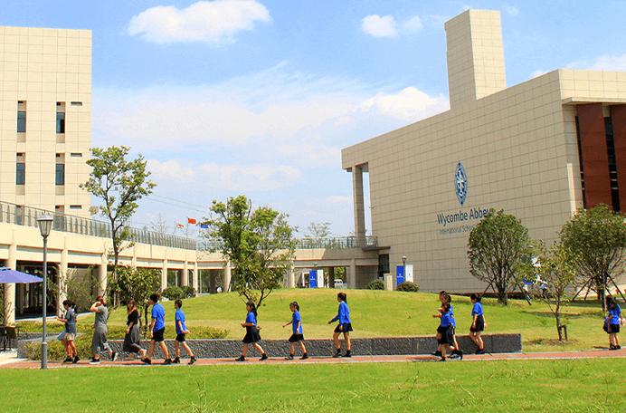 常州威雅公学实验学校图片