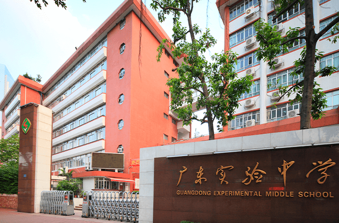 广东实验中学国际课程图片