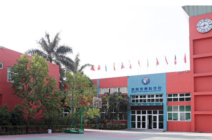 深圳博纳国际学校图片