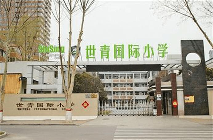 北京世青国际学校图片