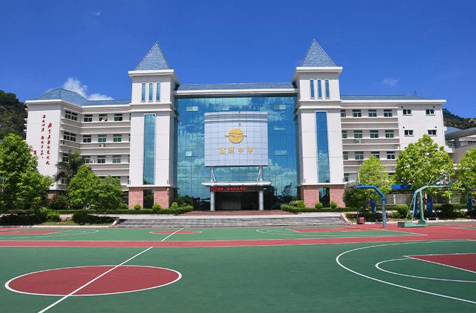 深圳市富源英美学校图片