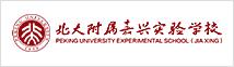 北京附属嘉兴实验学校