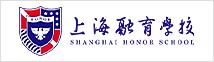 上海融育学校