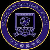 宁波国际学校校徽logo图片