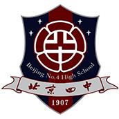 北京四中国际课程佳莲校区国际高中招生简章