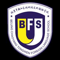 北京外国语大学附校朝阳双语学校校徽logo图片
