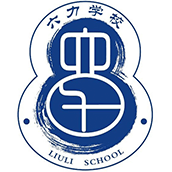 六力国际学校校徽logo图片