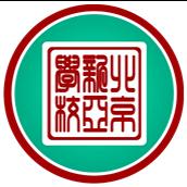北京新亚学校校徽logo图片