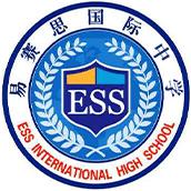 易赛思国际中学国际高中(英国爱德思A-Level)招生简章