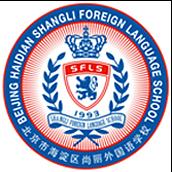 北京海淀区尚丽外国语学校校徽logo图片