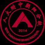 中国人民大学附属中学朝阳分校校徽logo图片