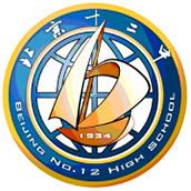 北京市第十二中学国际部校徽logo图片