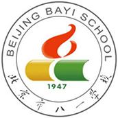 北京市八一学校国际部校徽logo图片