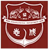 北京市第三十五中学国际高中招生简章