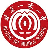 北京一零一中学国际高中(中美国际班)招生简章