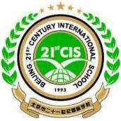 北京市二十一世纪国际学校国际初中招生简章