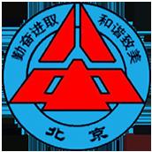 北京市第八中学国际部校徽logo图片