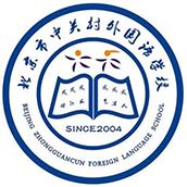 北京市中关村外国语学校校徽logo图片