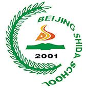 北京市师达中学国际高中招生简章