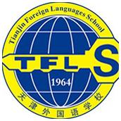 天津外国语大学附属外国语学校校徽logo图片