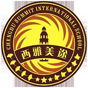 成都西雅美途外国语联合学校校徽logo图片