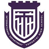 南京雨花台中学国际高中校徽logo图片