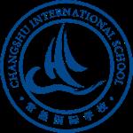 常熟国际学校国际小学招生简章