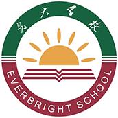 三河市光大学校国际部校徽logo图片