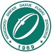杭州师范大学附属中学国际部校徽logo图片