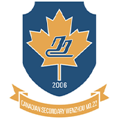 温州市第二十二中学加拿大高中校徽logo图片