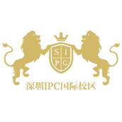 深圳IPC国际校区国际初中招生简章