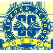 祈福英语实验学校校徽logo图片
