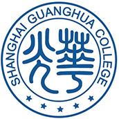 上海光华学院美高校区国际高中招生简章