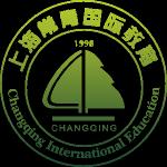 上海常青日本高中课程中心国际高中招生简章