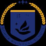 上海帕丁顿双语学校国际小学招生简章
