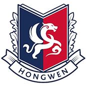 上海浦东新区民办宏文学校校徽logo图片