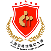 上海青浦区圣地雅歌幼儿园校徽logo图片