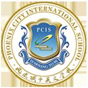 广州市增城区凤凰城中英文学校国际小学招生简章