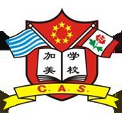 肇庆加美学校校徽logo图片