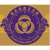 青岛格兰德中学国际小学招生简章